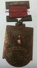Chinese China Military Dres 00004000 s Manchoukuo Affairs Inspection Vintage Medal