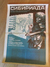 SIBERIADE Original 1980 Russian movie poster Andrei Konchalovsky