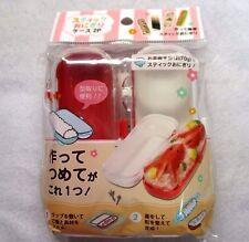 Japanese Lunch Box Bento ONIGIRI Mold STICK ONIGIRI Case 2PCS Made In JAPAN