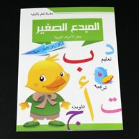 1st Learner Arabic Book Children Reading Writing Learning Fun Practices