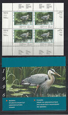 1996 Quebec QU9 Wildlife Conservation Sheet of 4 - Mint Fine Never Hinged