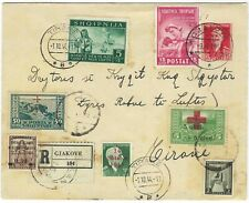 Albania 1943 registered uprated 15q env with additional German Occupation