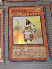 YU-GI-OH JAPANESE SUPER RARE HOLO CARD ABPF-JP019 Oracle of the Sun JAPAN **
