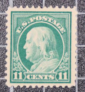 Scott 511 10 Cents Franklin MNH Nice Stamp SCV $7.50