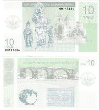Nagorny-Karabakh en Azerbaïdjan 10 dram 2004 UNC Banknote-Jésus Christ