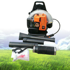 110CC 2 Stroke Petrol Commercial Home/Outdoor Garden Backpack Waste Leaf Blower