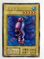 27080 Yugioh Yu-Gi-Oh EXFO-JP080 x3 Accidetonation Japanese Normal Rare