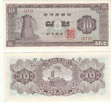 Korea 10 Wons Banknote, , #271, Cu