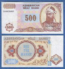 Azerbaijan 500 Manat P 19 b Nd (1993) Unc Low Shipping! Combine Free!