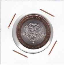 Russia : 10 Roubles 2002 ( Ministry of Justice ) UNC