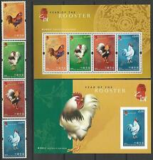 Hong Kong 2005 Year of the Rooster set of 4 + 2 M/S MNH