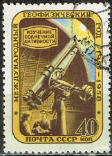 Russia Soviet Space Astronomy Observatory Sun Study stamp 1957