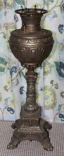 Antique Victorian Oil Lamp Banquet Lamp Pewter Cherubs Ornate! Not Electrified