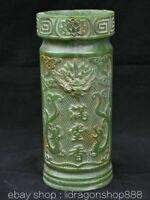 """7.8 """"pot de brosse de vase à crayon de dragon de la dynastie jade vert chinois"""