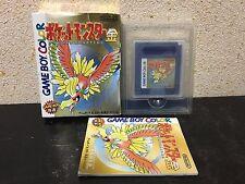 Pokemon Gold Game Boy Japan Nintendo Pocket Monsters Kin boxed set