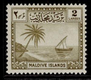 MALDIVE ISLANDS GVI SG21a, 2l olive-brown, LH MINT. Cat £14.