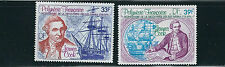 FRENCH POLYNESIA 1978 CAPTAIN COOK issue SAILING SHIPS (Scott C154-55) VF MLH