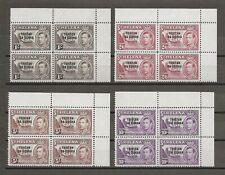 TRISTAN DA CUNHA 1952 SG 1/12 MNH Blocks Cat £560