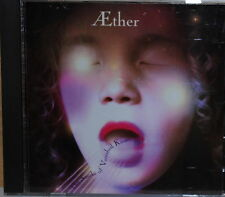 AEther The Smoke of Vanished Kisses 1996 City Of Tribes HDCD