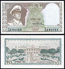 Nepal 10 rupees 1972 King Mahendra Vira Vikrama P18 Signature 8 UNC