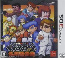Used NEKKETSU KOUHA KUNIO-KUN SP KYOUSOUKYOKU NINTENDO 3DS JAPANESE  IMPORT