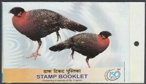 INDIA 2004 150 YEARS INDIA POST BOOKLET BIRD (ID:811/D61135)
