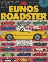 [BOOK] MAZDA EUNOS ROADSTER No.1 HYPER REV vol.1 MX-5 NA6 NB6 Miata Japan