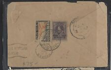 Thailand (Pp1412B) King 5 Stg+10 Stg A/M Paquebot Cover To India