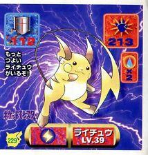 POKEMON STICKER Carte JAPANESE 50X50 1997 NORM@L N° 229 RAICHU