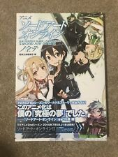 The Perfect Guide Animation - Sword Art Online Art Book