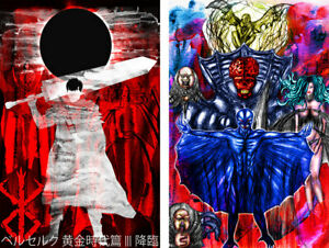 H499 Berserk Ougon Jidai Hen Manga Anime Pop Art Deco Poster Wall Fabric