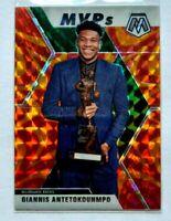 Giannis Antetokounmpo Mosaic Reactive Orange Prizm #297 MVP Milwaukee Bucks