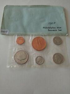 U.S. MINT 1982 PHILADELPHIA Uncirculated Mint SOUVENIR Set With Envelope