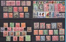 NEW ZEALAND old stamps on 4 stock cards mainly used F/VF