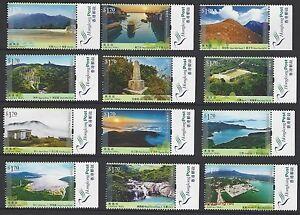 Hong Kong 2016 HK Hiking Trails Series No. 1: Lantau Trail stamp LOGO Bird