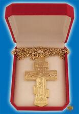 Orthodox Pectoral Engraved Cross Crucifix Gold Plated Orthodoxes Kruzifix Kreuz