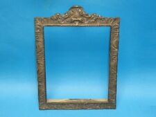 "Antique Brass Ornate Picture Frame ~ 12.75"" x 9.5"""