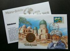 Uzbekistan Bibi-Khanym Mosque Islamic 1994 Heritage FDC (coin cover) *rare
