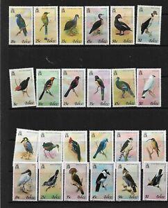 BELIZE QEII BIRDS FOUR SETS MM    MY REF 3764