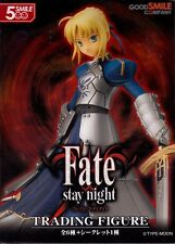 New Good Smile Company Fate / Stay Night Trading Fig set of 7 (6+1) US SELLER