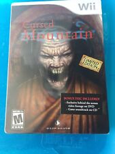 Cursed Mountain LIMITED EDITION (Nintendo Wii) BRAND NEW FACTORY SEALED!