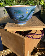 A super quality 19th century Chinese famille rose bowl and Wood Box