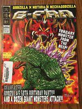 G-Fan Godzilla Magazine DAIKAIJU  #67 Spring  2004