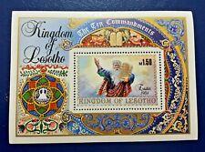 "Stamp Easter 1984 Kingdom Of Lesotho ""The Ten Commandments"""