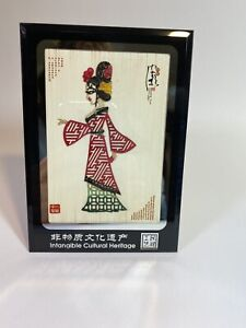 Chinese Shadow Play 6x4.25 Dancing Framed Figure Intangible Cuitural Heritage