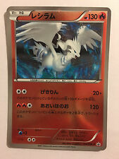 Pokemon Card / Carte RESHIRAM Promo Holo 110/BW-P