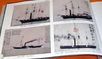 JAPANESE NAVAL VESSELS ILLUSTRATED  1853-1912 book japan battleship navy #0353