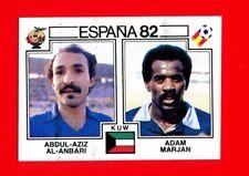 WC ESPANA '82 Panini 1982 -Figurina-Sticker n. 237 - ANBARI-MARJAN -KUWAIT-New