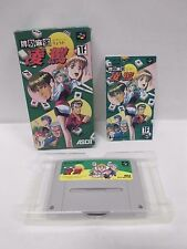 HAISEI MAHJONG RYOGA -- Can save. Boxed. Super famicom, SNES. Japan game. 15074