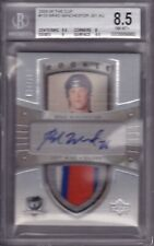 2005-06 The Cup Brad Winchester RC Rookie Autograph Patch (3xColor)